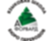 А-Форвард лого.png