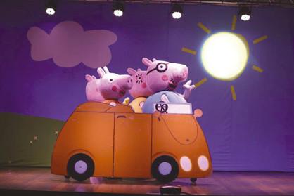 Família Pig é atração para crianças em Paulínia