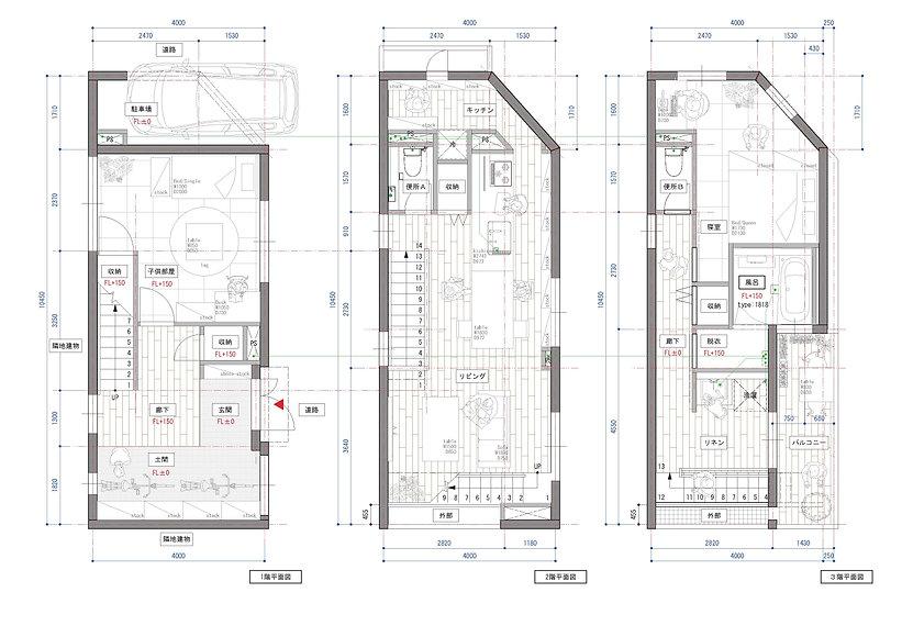 戸建住宅リノベーション提案.jpg