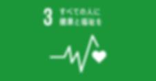 SDGs_logo_03.png