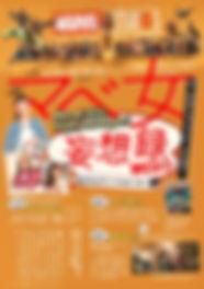 201809_sakurasaku.jpg