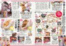 茨城在住 外国人大好きママ直伝?レシピ大公開! お袋の味は五つ星