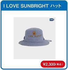 sunbright_hat.jpg
