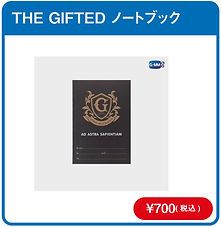gifted_note.jpg