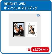 BW_photobook.jpg