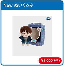 new_doll.jpg