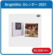 BW_2021.jpg