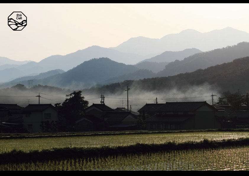 立山の四季 5月 里山.jpg