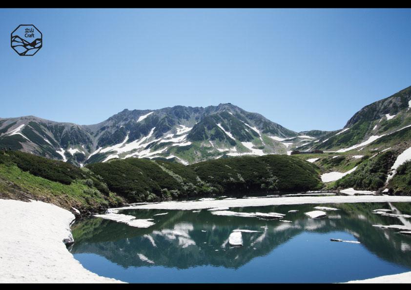 立山の四季 みくりが池.jpg
