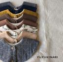 yuzukinari
