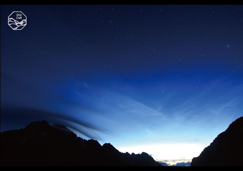立山の四季 星空.jpg