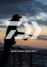 Daiwa catalogue.png