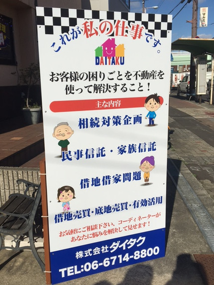 NEW看板!!