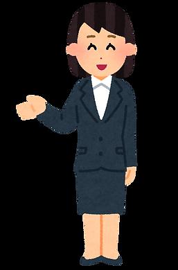 pose_douzo_annai_businesswoman.png