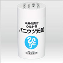 商品名 未来の青汁 ウルトラパニウツ元気