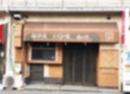 サンハイム⻑⾕川 C号1689.JPG