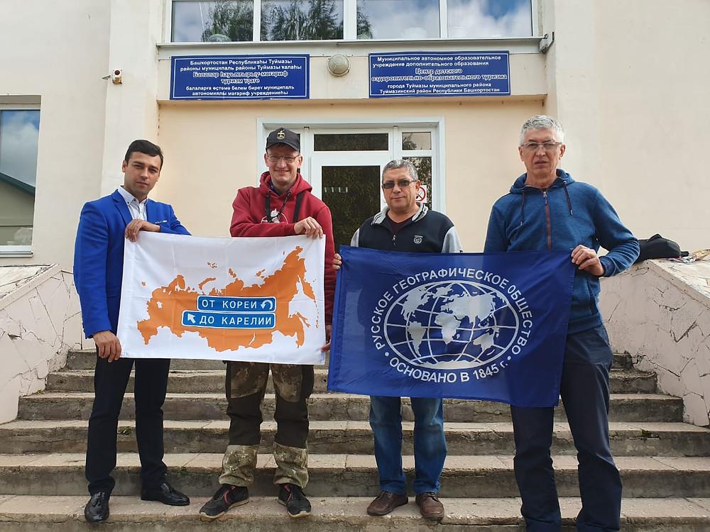 Иван Ширяев в гостях в Центре туризма г.Туймазы