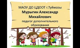 Фархутдинова А.И. объединение Горизонт - Первая доврачебная помощь при переломах