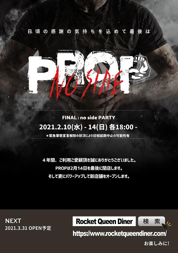 PROP-RQD.jpg