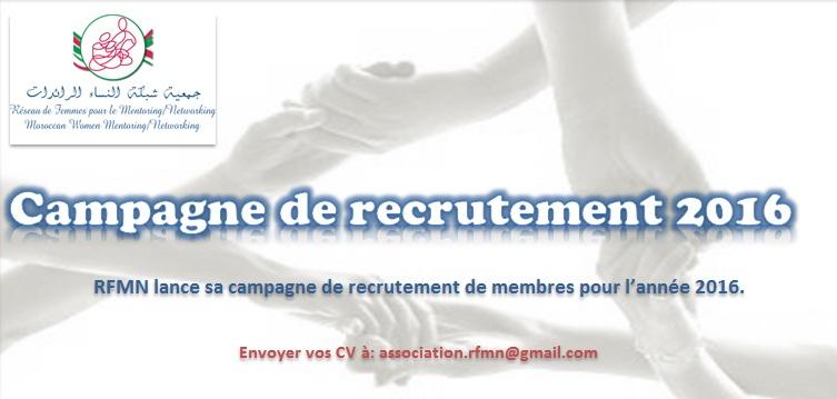 Campagne de recrutement 2016