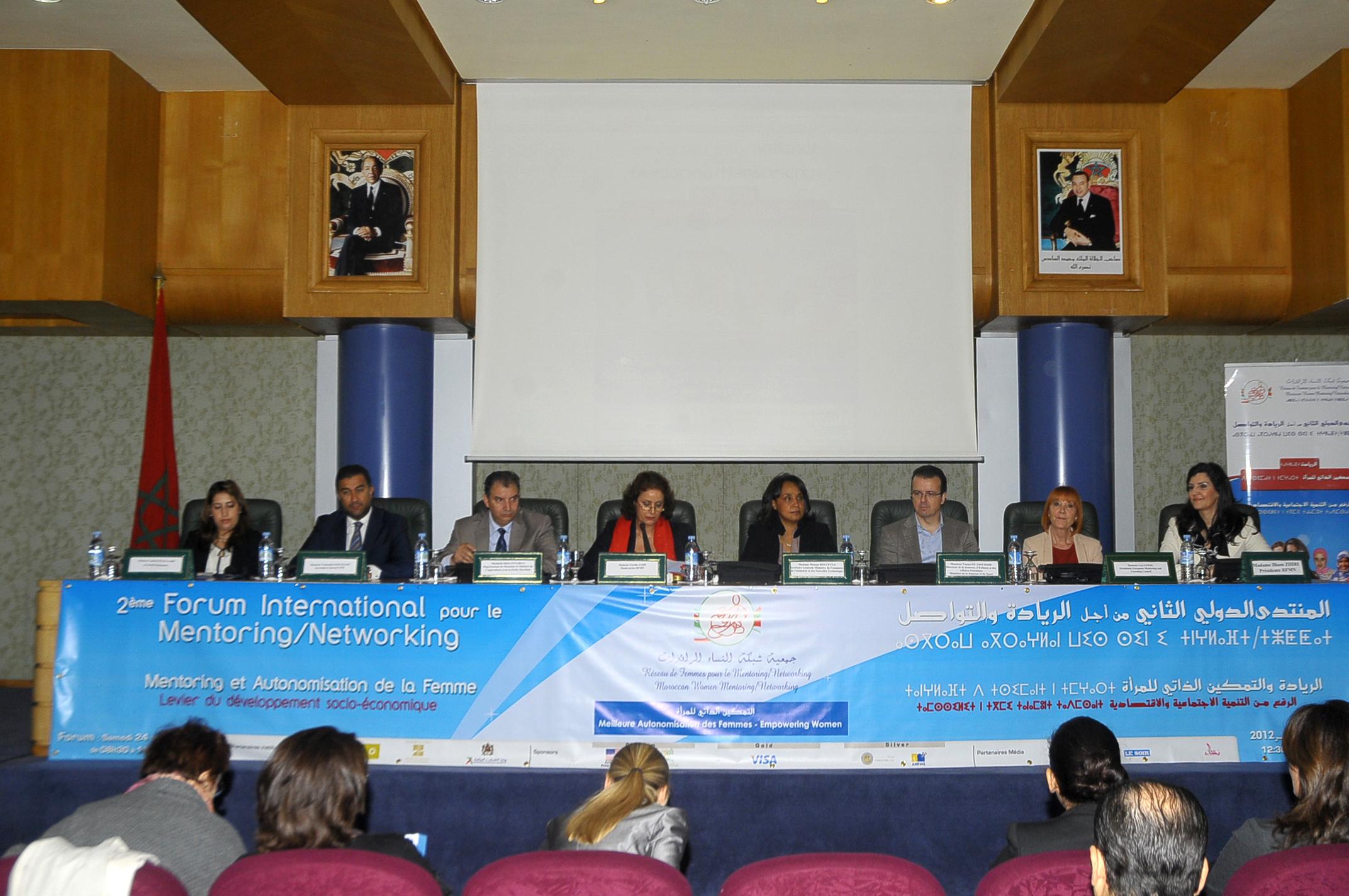 2ème édition du Forum annuel -2012