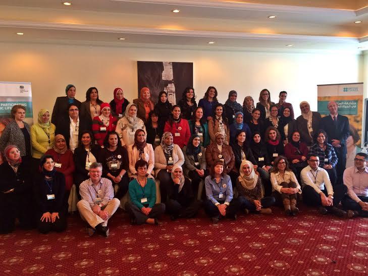 Rencontre régionale à la Jordanie