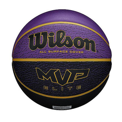 Wilson MVP Elite (size 7 only)