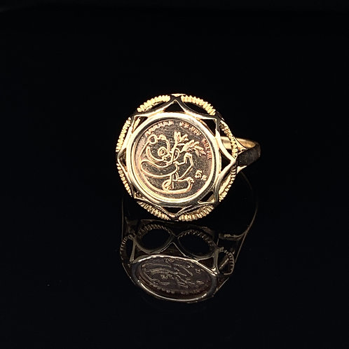 10k Yellow Gold Panda Coin Ring
