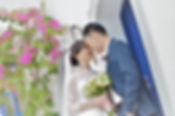 Cretan Wedding CM & FT.jpeg