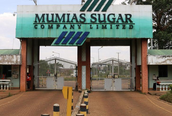 gate of Mumias Sugar company
