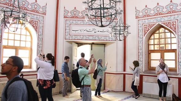 Fatih Sultan Mehmet University Mosque