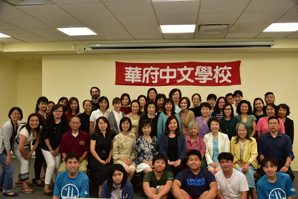 WSCLC Opening Meeting group photo of teachers and staff