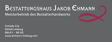 Ehmann Logo komplett.png