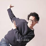 熊谷拓明クレジット大洞博靖2.png