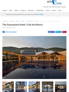 E-Publication The Dasavatara Hotel at Tirupati