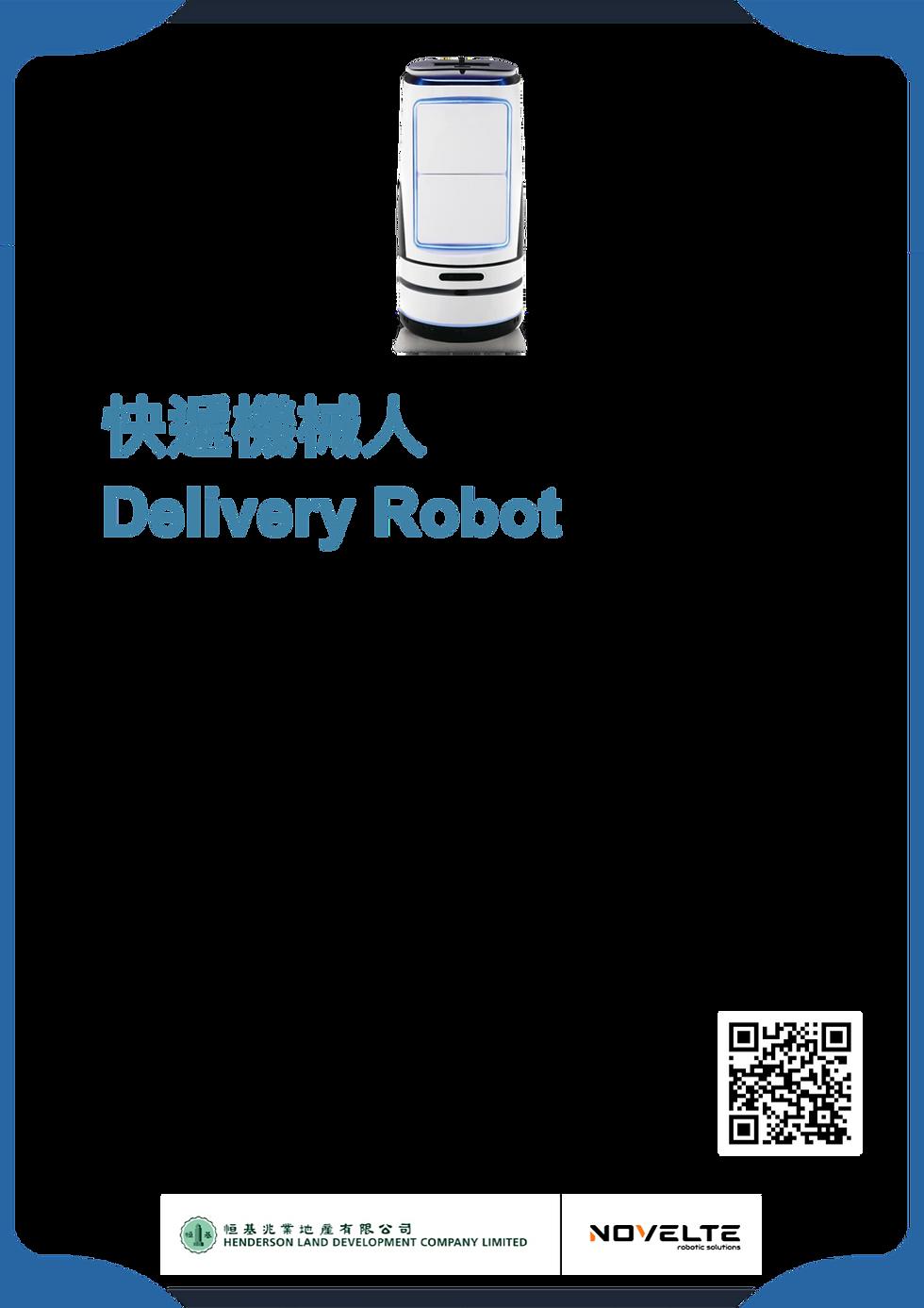 Henderson_DeliveryRobot.png