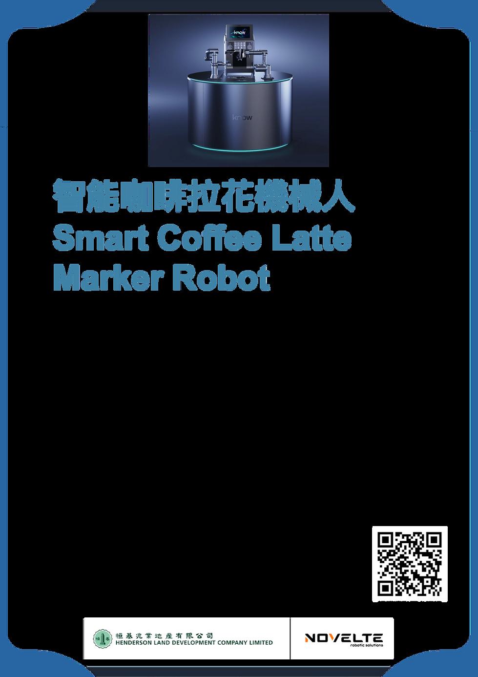 Henderson_CoffeeRobot.png
