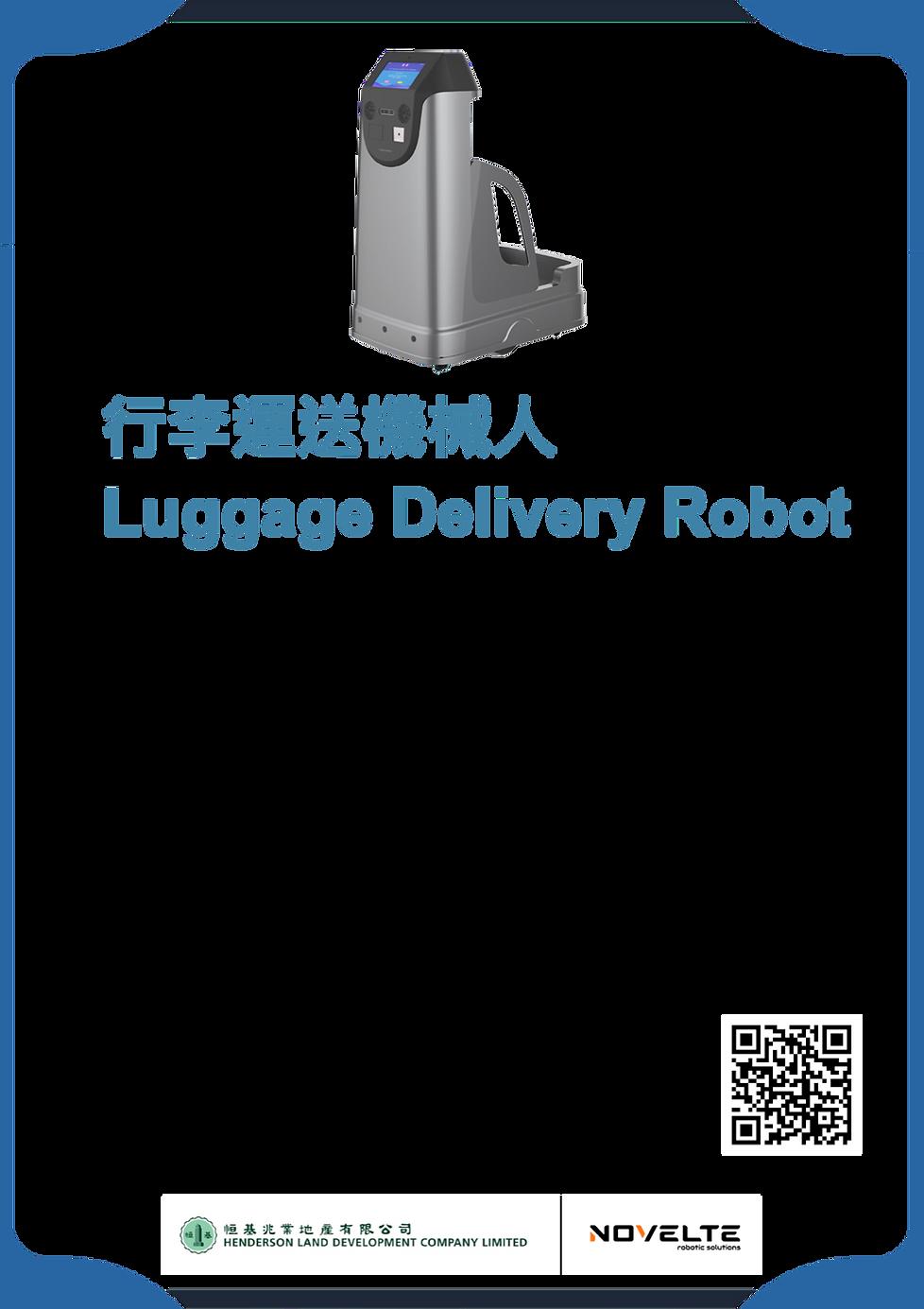 Henderson_LuggageDeliveryRobot.png