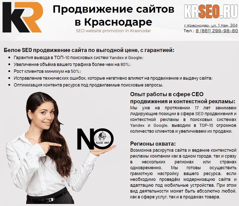 Влияют новости на сайте на продвижение шаблон сайта для полиграфической компании