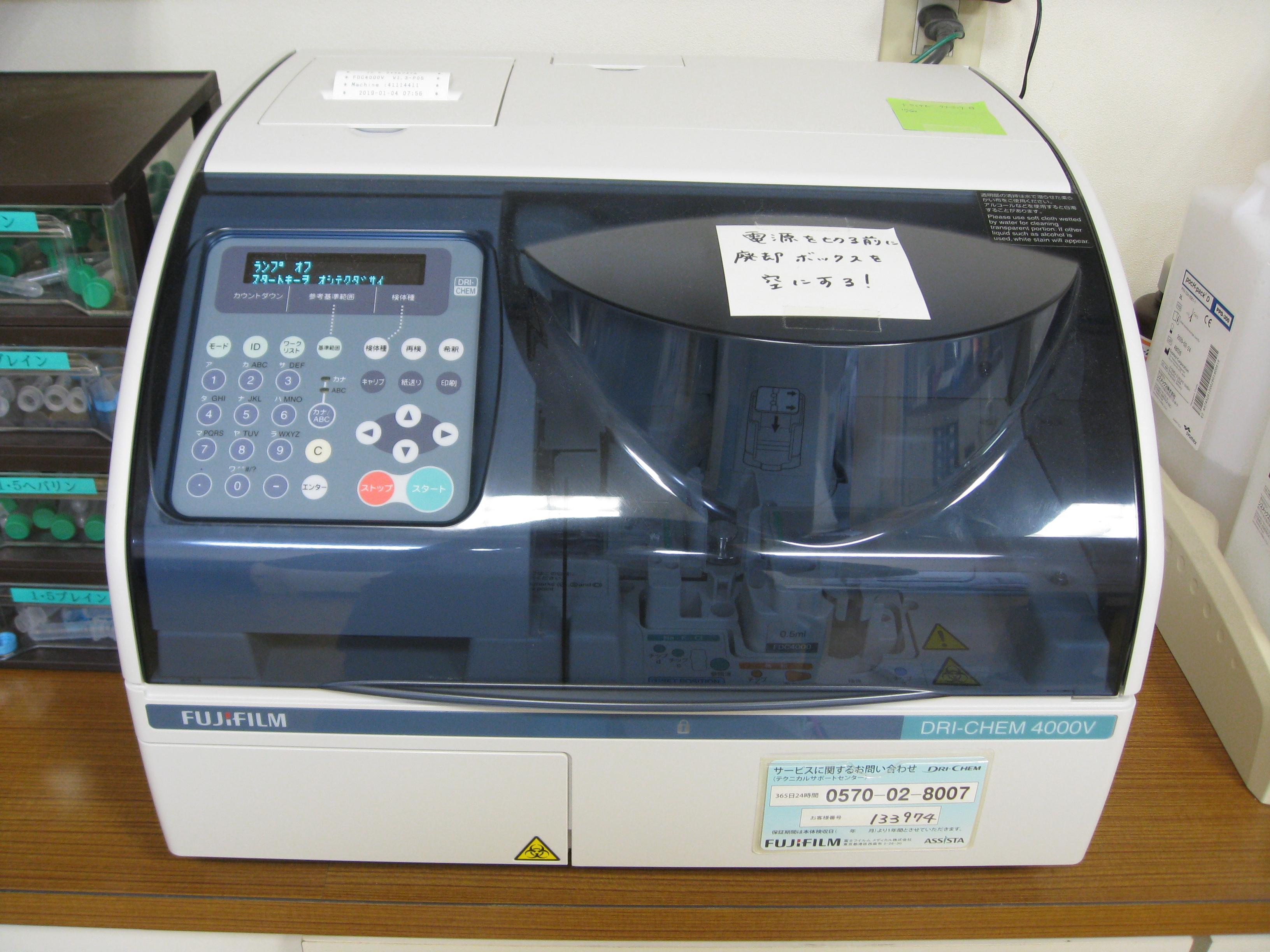 血液生化学検査機器