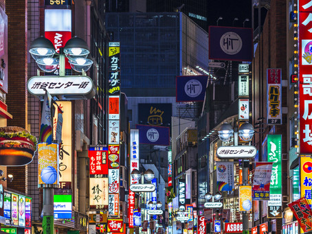 Giappone: una manovra fiscale  per fronteggiare l'aumento Iva