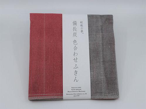 Nawrap Fukin red/grey, binchotan-infused, 6-layered