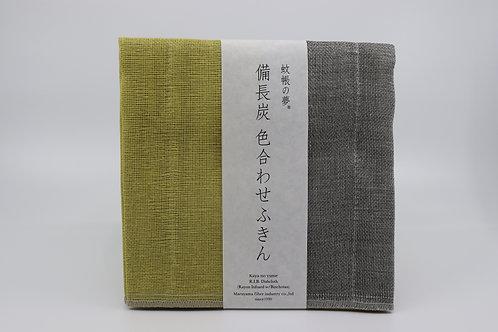 Nawrap Fukin lime/grey, binchotan-infused, 6-layered