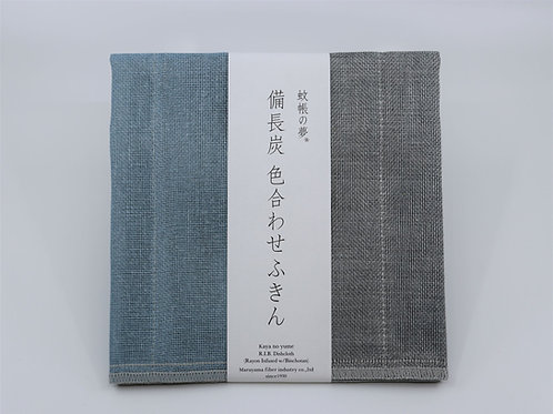 Nawrap Fukin aqua/grey, binchotan-infused, 6-layered