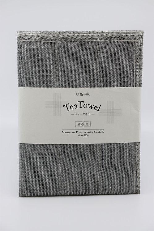 NEW Nawrap Tea Towel grey/grey, binchotan-infused, 6-layered