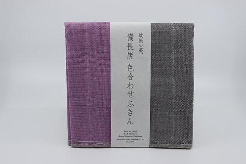 Nawrap Fukin lavender/grey, binchotan-infused, 6-layered