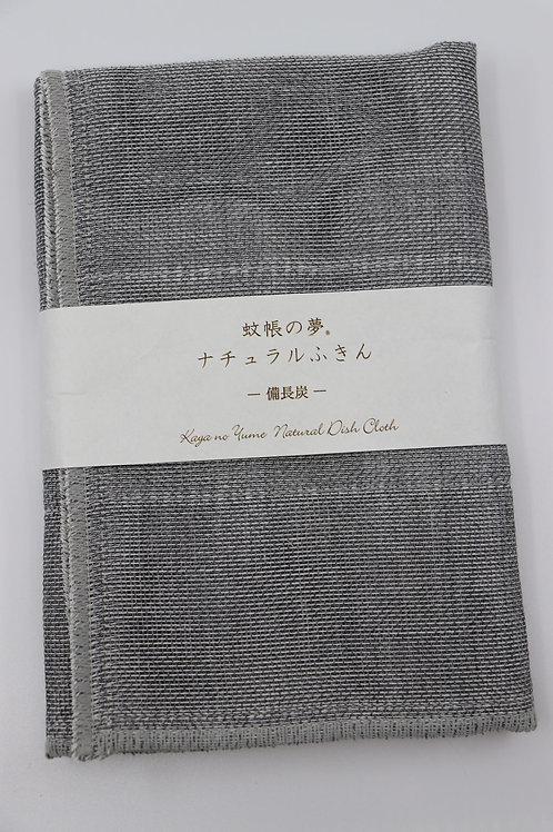 Nawrap Fukin grey/grey, binchotan-infused, 6-layered