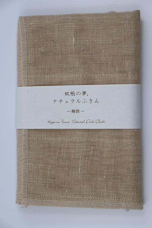 Nawrap Fukin natural, 6-layered, persimmon-coloured