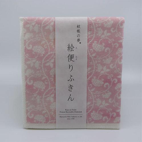 Nawrap Fukin print pink