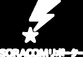 SORACOM_Reporter_B1w.png